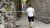 鹤壁淇县不容小视的深山古村落,3000年前商纣王在此建宫殿