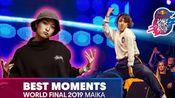 Maika 精彩瞬间 Red Bull Dance Your Style World Final 2019