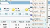 搜狗浏览器设置在地址栏中输入时,网址自动补全