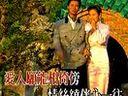 [52halfcd.com]陈松龄 - 小小洞房.dvd.ktv.x264.2ac3.52halfcd.anymore