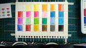 画色卡―乔内乔尔专业固体水彩颜料24色马卡龙系列
