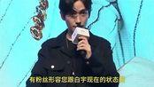 7月25日的杭州镇魂见面会上,朱一龙自嘲直播无聊,还被妈妈吐
