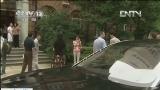 [视频]上海:刘翔术后拆线 进入康复阶段