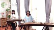 【学古筝】-《小星星》-古筝版-青荷古筝-你就是我的小星星,挂在那天上放光明