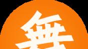 肌肉记忆与技巧@微博舞蹈 http://t.cn/AikIQufL-体育-高清完整正版视频在线观看-优酷