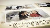 西安文理学院文物与博物馆学2016级实习日志