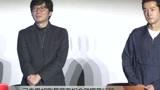 刁亦男胡歌万茜亮相金鸡《南方车站的聚会》开启南北两地路演