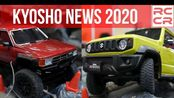 【搬运】2020纽伦堡·京商新品·MINI-Z 4×4·吉姆尼Sierra·展台秀「SUZUKI Jimny Sierra」(32523)