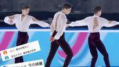 【花样滑冰】谜衣装大好?这位选手你太犯规了-来看乌克兰的青奥会选手Andrey Kokura如何用他的雕塑身材和绝美表演服迷倒外网观众-2020冬青奥会自由滑