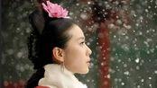 【刘诗诗|步步惊心】淡云流水,一笑倾心|若曦个人混剪