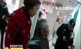 [第一时间]身边的财产安全 上海:老人受骗欲转账 银行警方齐劝阻