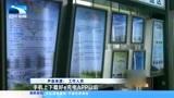 """咸宁赤壁:古战场添""""新颜"""",新能源汽车充电站投入使用"""