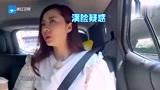 综艺:听到美女讲南京话,熊黛林直呼好亲切,这就是乡音的魅力