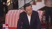 """[贵州新闻联播]孙志刚谌贻琴刘晓凯走访慰问老同志 为老同志佩戴""""庆祝中华人民共和国成立70周年""""纪念章"""