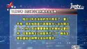 九江武宁县:可凭房产证和现户主身份证办理