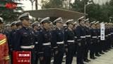四川省消防救援总队挂牌仪式在成都举行!