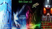 【osu!mania】4K 9th Dan v2-Clear-(4k/ 5.86 Graveyard)