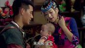 情定三生:知夏女儿丢失,妻子却抱回一个婴儿,向天发现婴儿身世