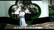 知名越剧教师演唱《红楼梦·劝黛》韵味纯正好听!