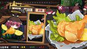 【东方大战争】米斯蒂亚终于被妖梦做成了美食被uuz吃了!