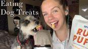 【Gracie Kate助眠·87-鸡蛋面搬运】和Sam一起吃狗粮-Gracie Kate/ik小姐姐-助眠晚安视频