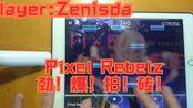 【Phigros】劲爆拍砖Pixel Rebelz IN lv:14 phi by:Zenisda