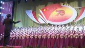 最美教育故事|柞水县行政企事业单位献礼国庆70周年歌咏总决赛