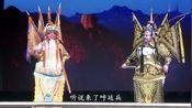 吕梁中阳县:(大同市实验晋剧院演出)《下河东》,王清爱演唱