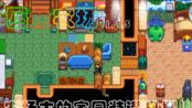 农场主的家园装潢规划! | 星露谷物语v1.4.5 四角农场 | #78