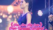 (中字)2018.02.06 Yaya Urassaya Sperbund参加推介会时演唱《You Are My Love》
