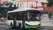 【POV41·青岛公交】【环游冬日青岛老城区】青岛公交集团217路(团岛-台东延安二路-团岛环行)双向POV