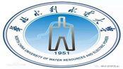 华北水利水电学院校歌 我们是未来的水电建设者 2018秋之韵