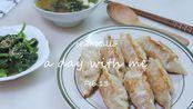 【chenhallo】VLOG|A DAY WITH ME|Feb.13|料理日常|冬日治愈生活|做饭|早餐草莓酱吐司/午餐煎饺/晚餐面片汤/熬草莓酱