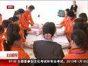[北京您早]首名男月嫂待岗半月 称必须坚持下去 20121129