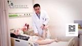 秦绪磊医生指导患者如何进行膝关节屈伸(打弯)功能锻炼