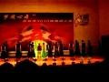衡阳师范学院 音乐系 09级学四班 非专业舞蹈大赛 《壮族大歌》