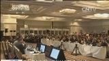 [视频]互联网名称和数字地址分配机构大会:中方呼吁网络空间治理形成共识