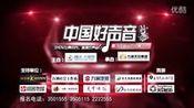 中国好声音河南官方招募(海选)驻马店站—在线播放—优酷网,视频高清在线观看