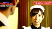乃木坂46『My first baito』#36 新內真衣 2017.12.14