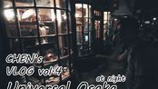 VLOG vol.4 日本大阪环球影城夜晚篇 Universal Studio Osaka at Night