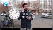 君晓天云嘉兴美妆培训学校小莉帮忙校长的愿望(1)