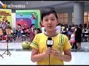 2012年7月30日《直播潍坊》山东省第四届小主持人金话筒大赛