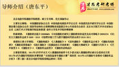 2021年北京电影学院摄影系山水图片考研参考书分析