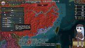 从崖山开始复兴南宋 首先还是下南洋20.2.20直播录像