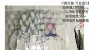 【手帐】9.9不包挂盐系福袋~主日产、mt