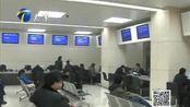 天津市新办蓝印户口将于5月31日停止办理