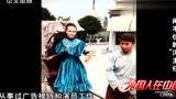 外国姑娘在中国生活,面对小区里的乱象,她竟要当业主委员会主任