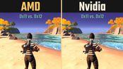 堡垒之夜 Dx12 vs. Dx11 (AMD RX 590 8GB / Nvidia RTX 2060)