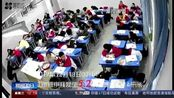 四川:资中县发生5.2级地震-地震已致9人受伤 救灾全面展开