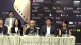 第四届澳门国际影展公布片单 明星大使刘嘉玲惊喜现身活动